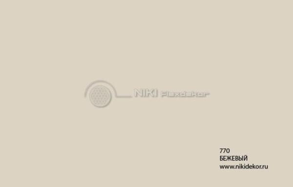 770 BEZHEVIY AKRIL 2360x1500 1
