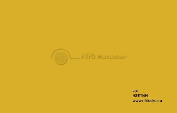 781 ZHELTIY AKRIL 2360x1500 3000x1500 1