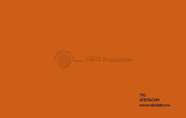 792 APELSIN AKRIL 1920x1500 1