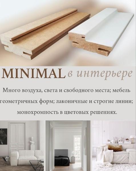 lpl minimal